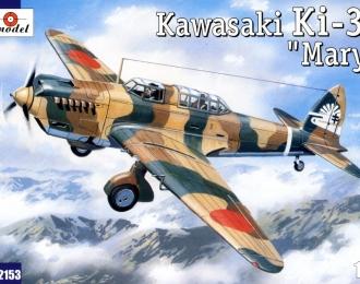 """Сборная модель Японский бомбардировщик Kawasaki Ki-32 """"Mary"""""""