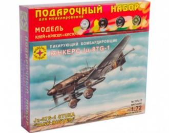 Сборная модель Пикирующий бомбардировщик Юнкерс Ju-87G-1 (подарочный набор)