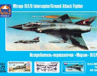 Сборная модель Самолет DASSAULT MIRAGE III E