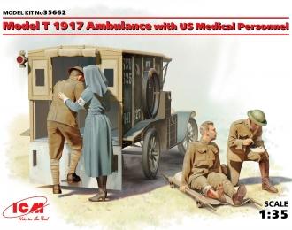 Сборная модель Model T 1917 санитарная, с американским медицинским персоналом