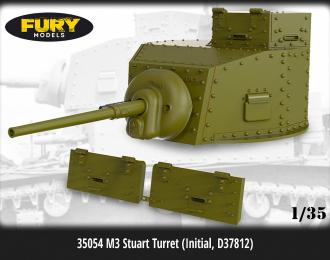 Sruart Turret  (Initial, D37812)  for Tamiya kit