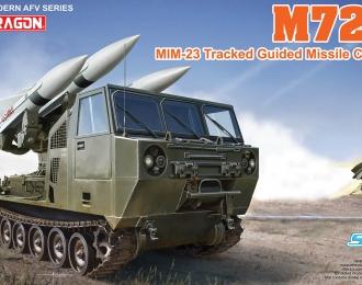 Сборная модель Американский самоходный ЗРК M727 MIM-23