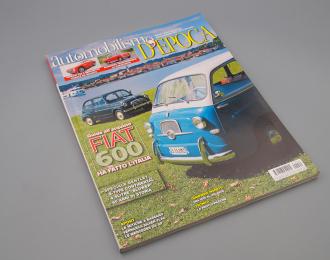 Журнал Automobilism D'epoca 2009