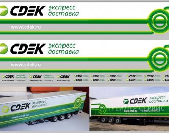 Набор декалей транспортная компиния CDEK для НЕФАЗ-93341 (140х320)