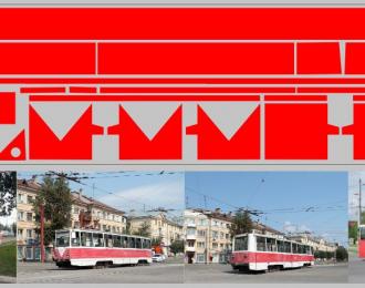 Набор декалей полосы для Трамвая КТМ-5М3 красный (100х360)