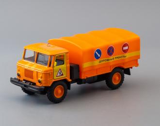 Горький 66 Дорожные работы, оранжевый + световые и звуковые эффекты