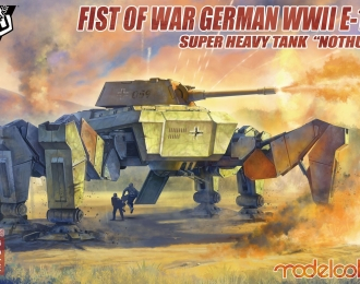 "Сборная модель Fist of War German WWII E-100 Supper Heavy Tank ""Nothung"""