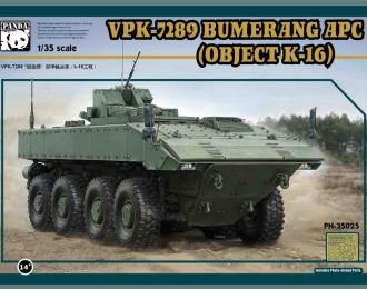 Сборная модель Российский БТР К-16 ВПК-7829 Бумеранг