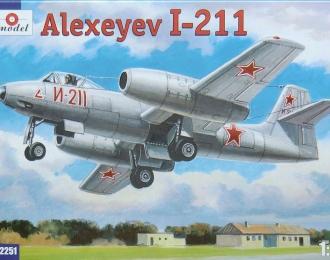 Сборная модель Советский опытный истребитель-бомбардировщик Алексеев И-211