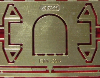 Фототравление Решетки (защита фар) ЗиЛ 157