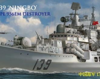 Сборная модель Chinese Navy DDG 139 `NINGBO' Sovremenniy Class 956EM Improved Destroyer