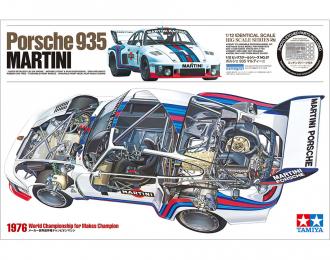 Сборная модель Porsche 935 Martini
