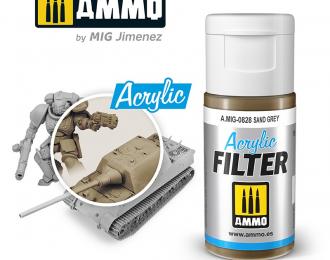 Акриловый фильтр Песочный серый 15 мл / ACRYLIC FILTER Sand Grey 15 ml