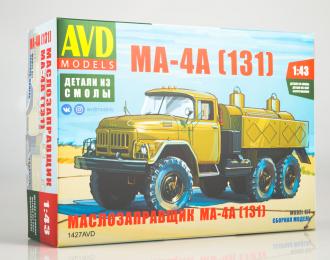 Сборная модель Маслозаправщик МА-4А (131)