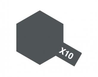 X-10 Gun Metal (краска эмалевая, пушечный металл глянцевый), 10мл.