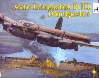 "Сборная модель Британский тяжелый бомбардировщик Avro Lancaster B.III ""Dambusters"""