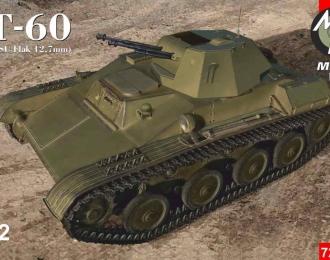 Сборная модель ЗСУ на базе Т-60