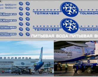 Набор декалей Аэропорты (полосы, надписи, логотипы), вариант 3 (200х70)
