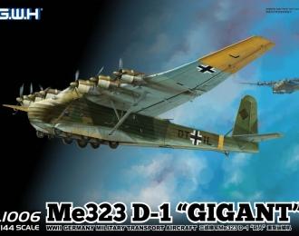 """Сборная модель Немецкий военно-транспортный самолет Messerschmitt Me 323 D-1 """"GIGANT"""""""