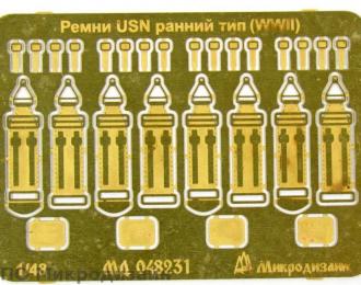 Фототравление Ремни USN ранний тип (WWII)