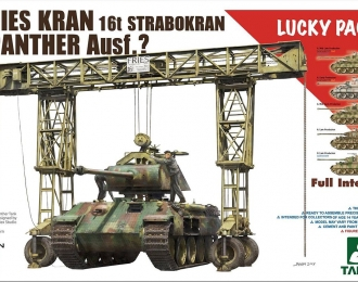 Сборная модель Немецкий козловой кран FRIES 16т 1943 / 1944г. (LIMITED EDITION) + Panther с интерьером