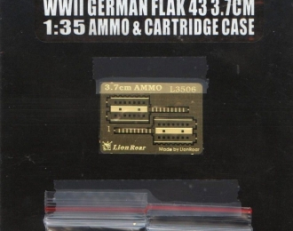 LionRoar 1/35 WWII German Flak 43 3.7cm AMMO&CARTRIDGE CASE