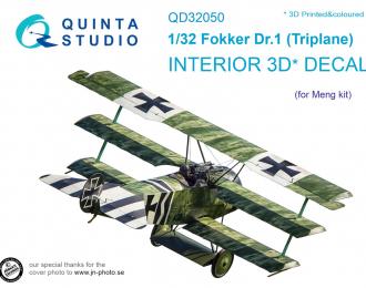 3D Декаль интерьера кабины Fokker Dr.1 (для модели Meng)