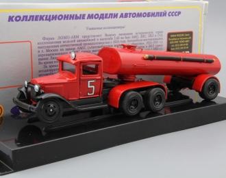 Горький ААА Пожарная автоцистерна, красный