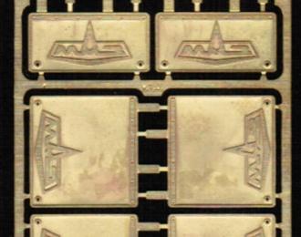 Фототравление Набор брызговиков для моделей СуперМАЗ