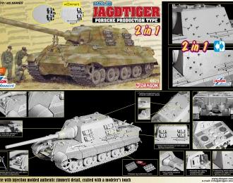Сборная модель САУ Sd.Kfz.186 Jagdtiger Porsche Production Type (2 in 1)