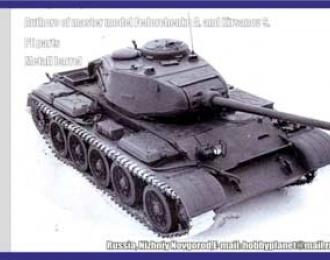 Сборная модель Советский средний танк Т-44М1