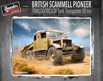 Сборная модель Британский седельный тягач Scammell Pioneer с 30-тонным трейлером