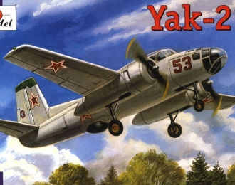 Сборная модель Советский учебно-штурманский самолет  Як-210
