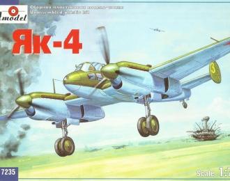 Сборная модель Советский лёгкий разведчик-бомбардировщик Як-4