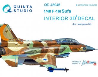 3D Декаль интерьера кабины F-16I (для модели Hasegawa)