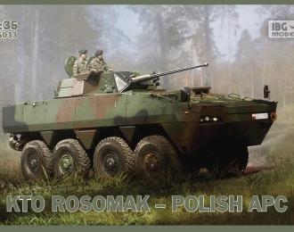 Сборная модель Польская БМП KTO ROSOMAK