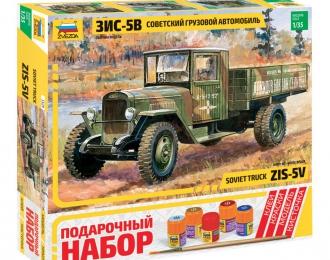 """Сборная модель Грузовик """"ЗиС-5"""" (подарочный набор)"""
