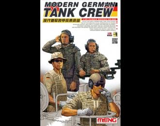 Сборная модель Современный немецкий танковый экипаж