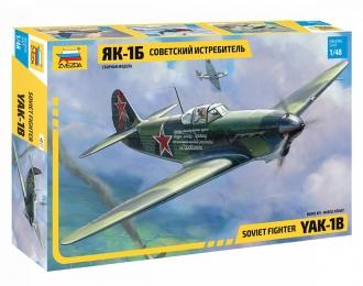 Сборная модель Советский истребитель Як-1б