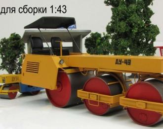 Сборная модель Каток дорожный ДУ-49