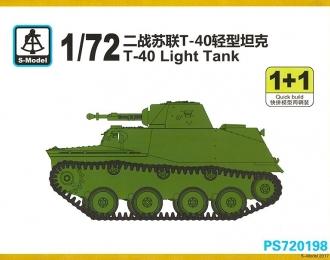 Сборная модель Советский легкий танк Т-40