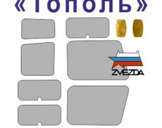 Окрасочная маска Советский / росийский ракетный комплекс стратегического назначения Тополь (Звезда)