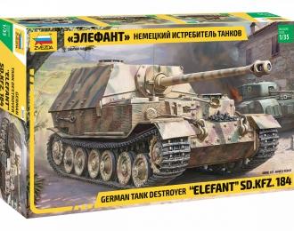 Сборная модель Немецкий истребитель танков «Элефант»