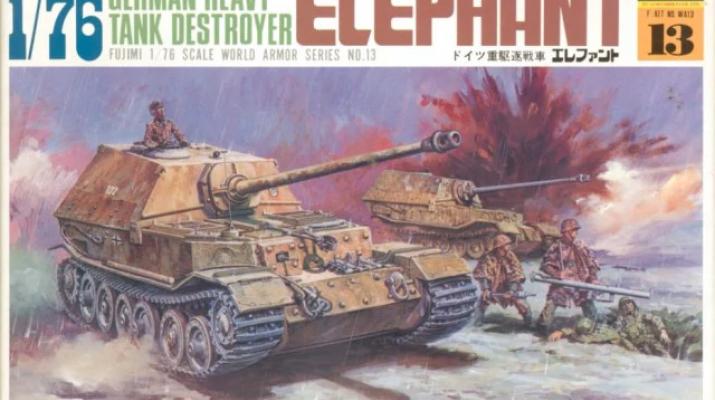 Сборная модель тяжёлая противотанковая САУ Elephant