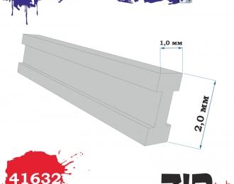 Пластиковый Профиль Двутавр (1*2, Длина 250 мм)