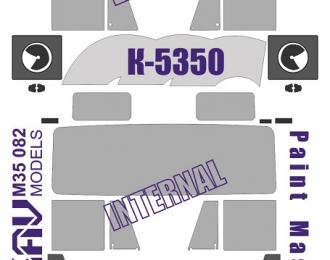 Окрасочная маска на остекление Камский грузовик 5350 (Звезда)