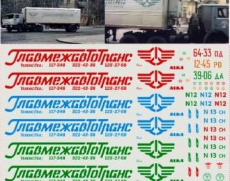 Набор декалей Главмежавтотранс для грузовиков и полуприцепов, 210х148