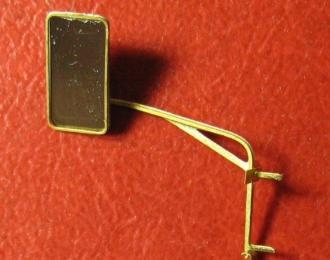Фототравление Зеркала КрАЗ (старого образца) для моделей НАП (вариант 2)