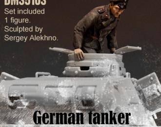 Миниатюры Немецкие танкисты, эвакуация