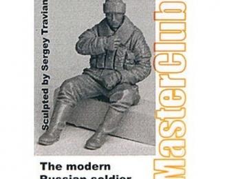 Современный Российский солдат (9)